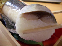 玄界灘鯖寿司