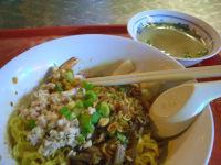 Minced Meat Noodle