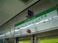 MRTのホームにて